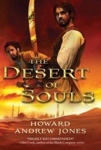desert of souls